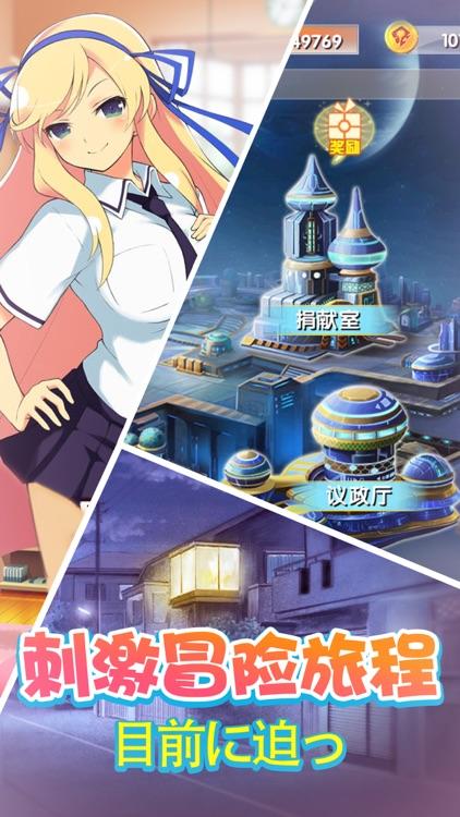 冬季榻榻米:二次元系列手游 screenshot-3