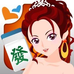 神來也麻將-台灣16張麻將+香港13張麻雀