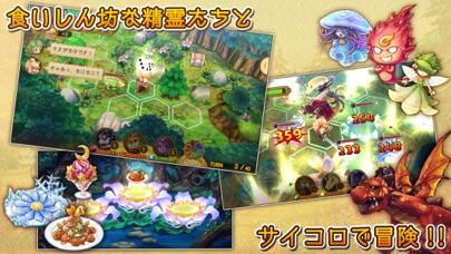 EGGLIA 〜赤いぼうしの伝説〜 screenshot1