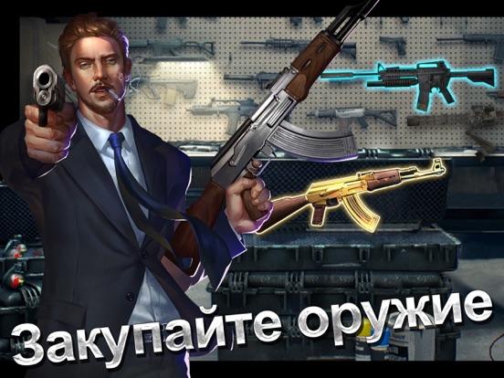 Скачать игру Mafia City: War of Underworld