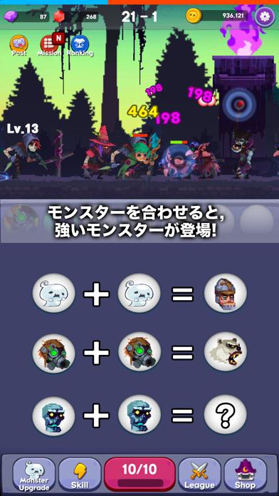 マージモン VIP - モンスター合体 ScreenShot1