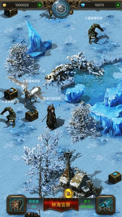 冒险吧英雄:迷雾探险式单机游戏