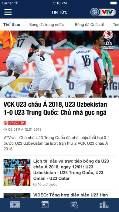 VTV Sports Screenshot on iOS