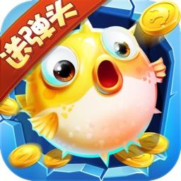 捕鱼真电玩-捕鱼真人版捕鱼大师的捕鱼游戏