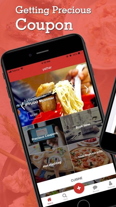 yathar - レストランとグルメスクリーンショット1