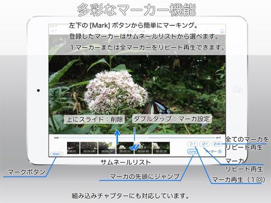 Touch The Video Lite タッチザビデオのおすすめ画像4