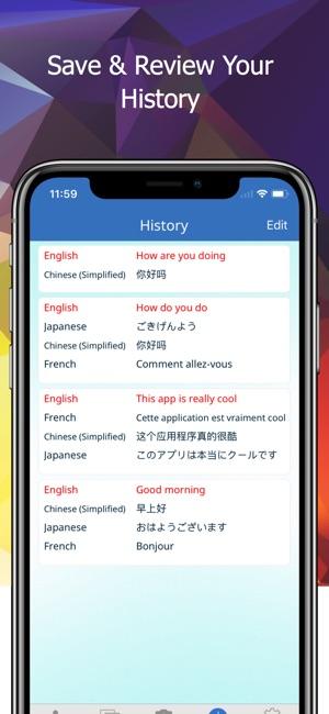 Multi Translate Voice: Say It Screenshot