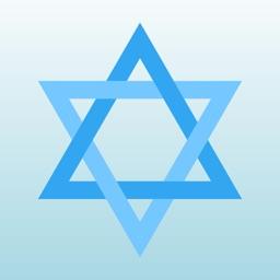 Torah Hebrew Bible Verse Daily