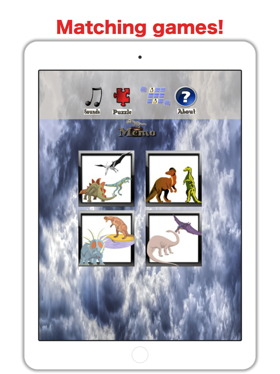 恐竜の世界!子供のためのディノスのおすすめ画像3