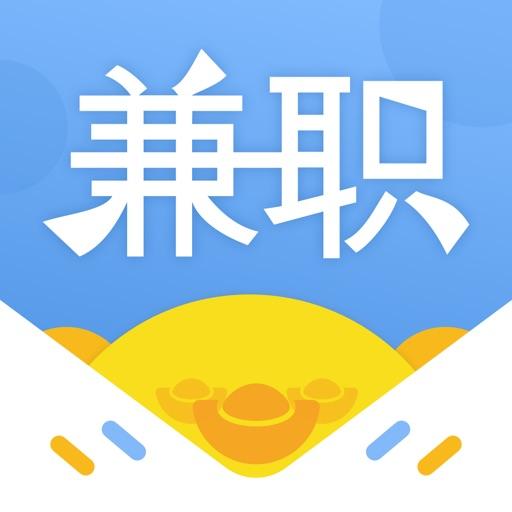 喜兼职-网络兼职赚钱平台