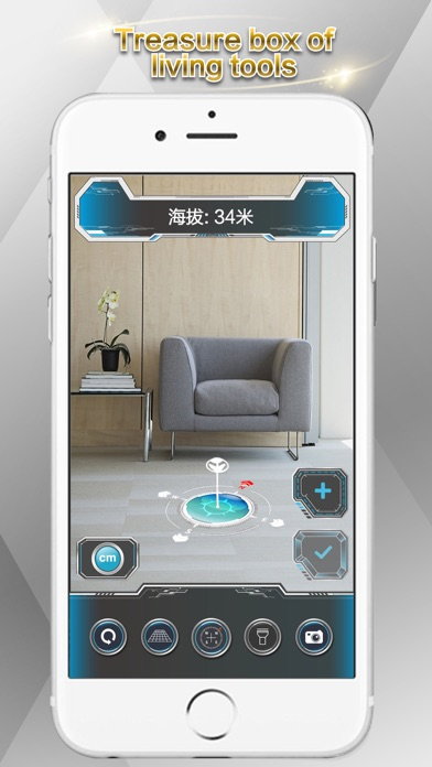 AR Ruler Pro ScreenShot2