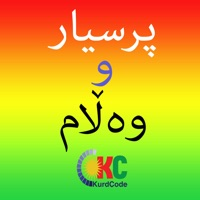 Codes for Kurdish Quiz پرسیار و وه ڵام Hack
