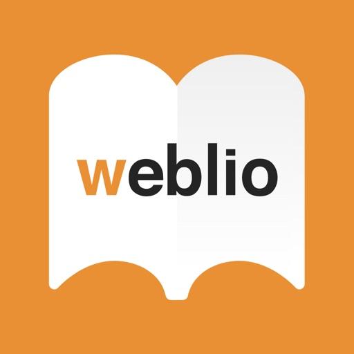 Weblio 英語辞書 英和辞典/和英辞典・翻訳