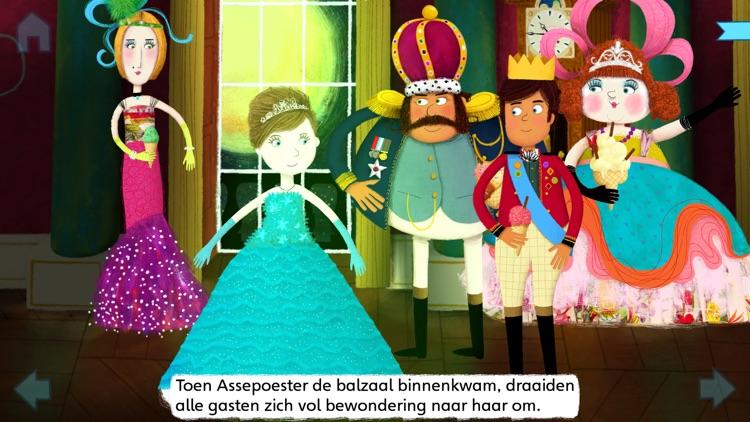 Assepoester, in 3-D screenshot-3
