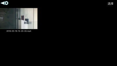 LiteHawk OPTIX screenshot four