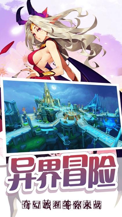 龙纹战纪-经典魔幻冒险策略游戏 screenshot-4