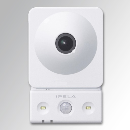 Viewer for Sony Cams