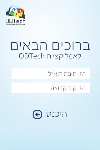 ODTech - náhled