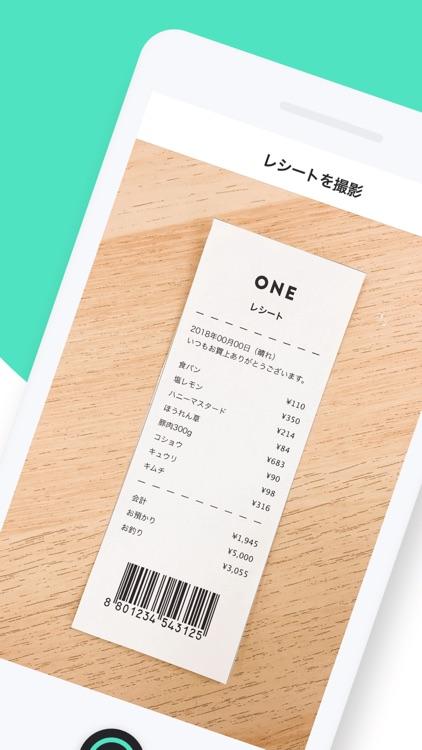 ONE(ワン)