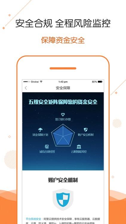 掌悦理财-活期版,灵活存取收益高 screenshot-3