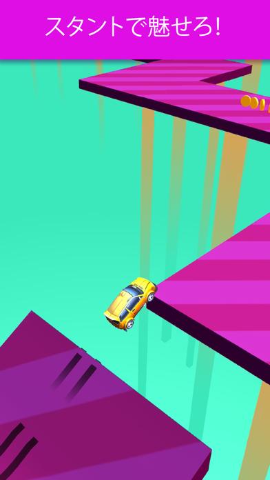 Skiddy Car - 窓用