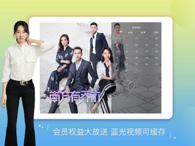 搜狐视频HD-拜见宫主大人、法医秦明 全网独播 screenshot-0