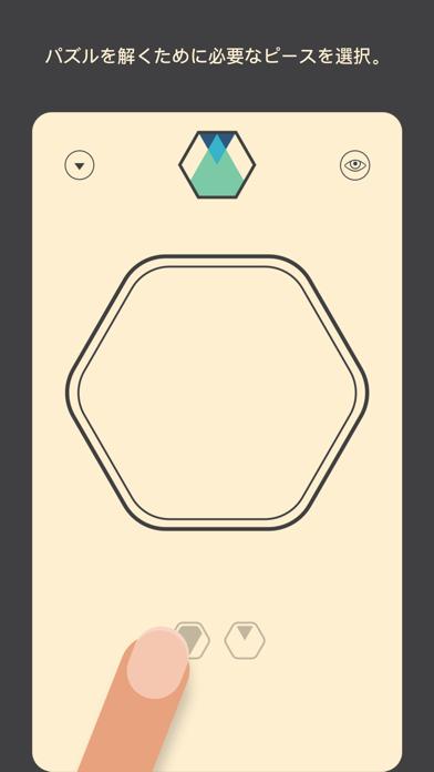 Colorcubeのスクリーンショット