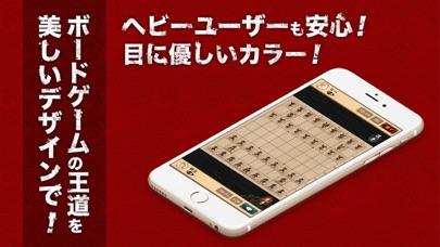 棋皇-2人対戦できる本格将棋アプリスクリーンショット5