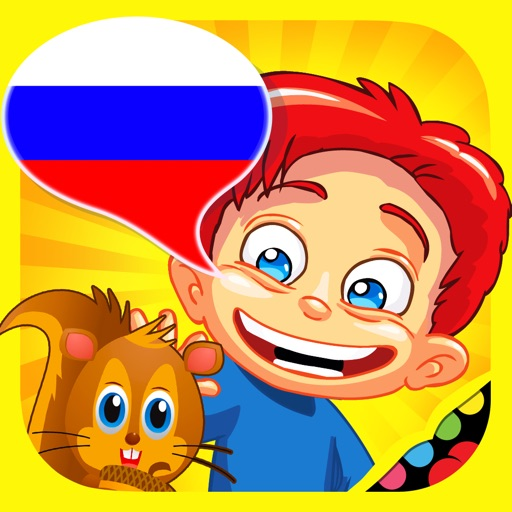 Russian for Kids: play, learn and discover the world - children learn a  language through play activities: fun quizzes, flash card games and puzzles  by