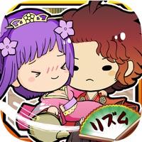 Codes for Rhythmic! Ryoma and Oryo Hack