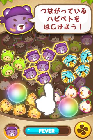 Puchi Puchi Pop screenshot 1