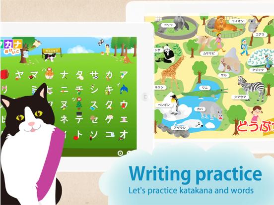 Katakana Japanese Lesson