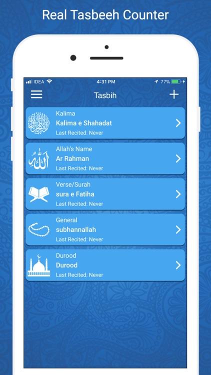 Ramadan Times 2018 PRO screenshot-9