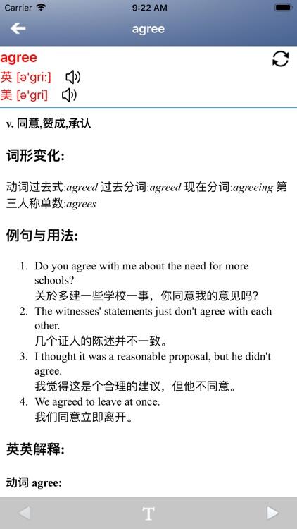 外研社剑桥小学英语 JOIN IN 四年级上下册 screenshot-3