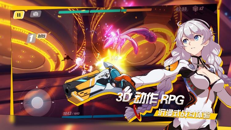 崩坏3 screenshot-2