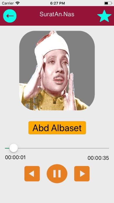TÉLÉCHARGER GRATUIT QURAN KARIM MP3 ABDELBASSET