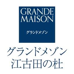 グランドメゾン江古田の杜【公式アプリ】 で限定動画/レポートを!