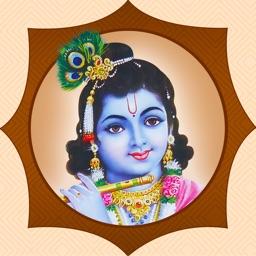 Hare Krishna -Devotional Songs