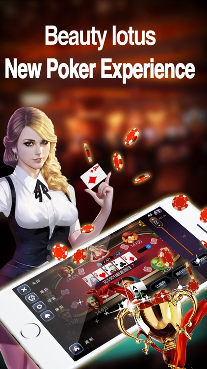 Texas Holdem - Casino Games