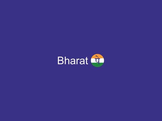 BharatPe-ipad-0