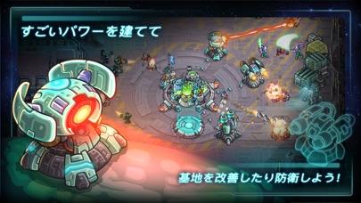 鉄の海兵隊 (Iron Marines) screenshot1