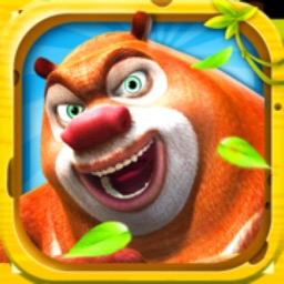 熊出没之熊大快跑2018 - 熊大熊二跑酷游戏