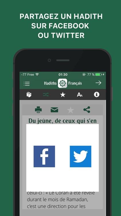 Hadiths Français + Coran screenshot-4