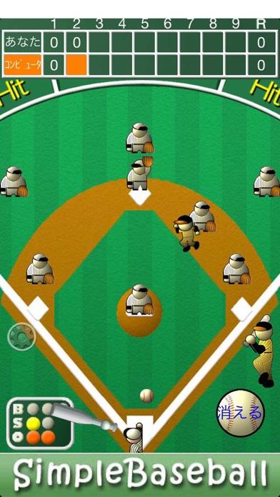 ボード野球 F ScreenShot0