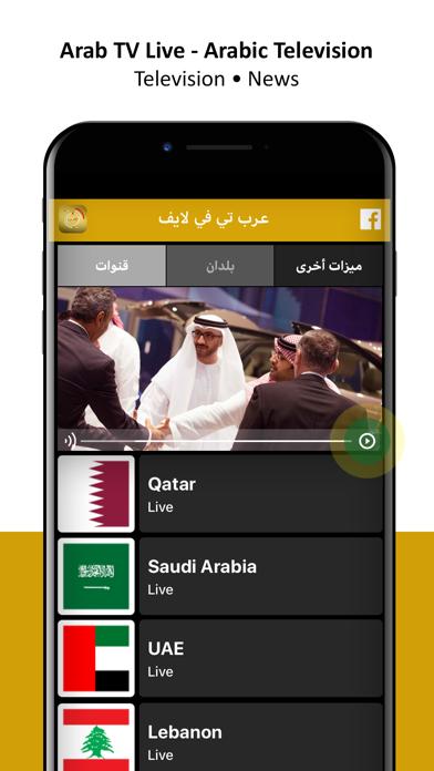 Arab TV Live - Television