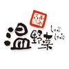 温野菜公式アプリ