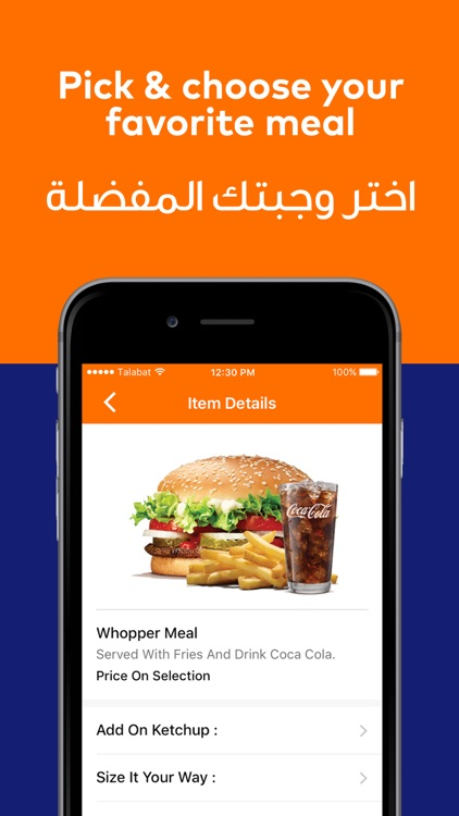 Talabat: online food ordering screenshot-3