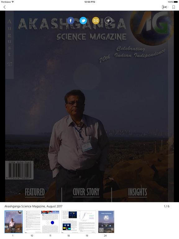 Akashganga Science Magazine screenshot 7