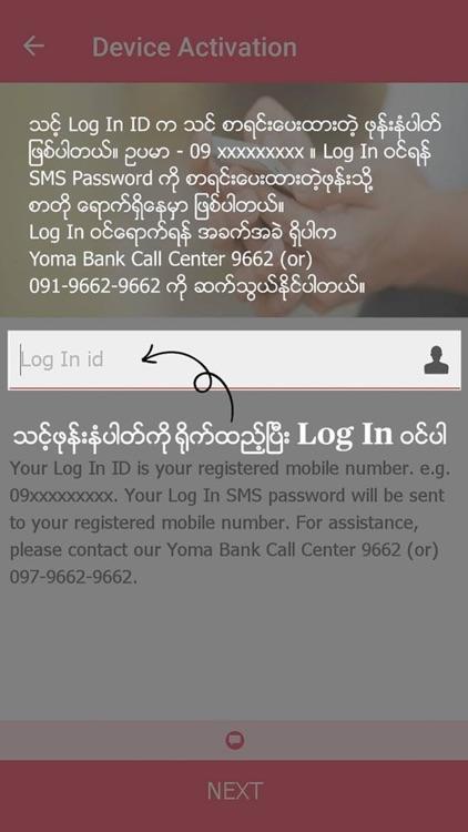 Yoma Bank - Mobile Banking screenshot-4