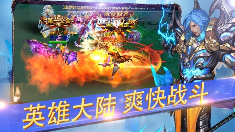 热血-英雄大陆:最新3D动作格斗手游